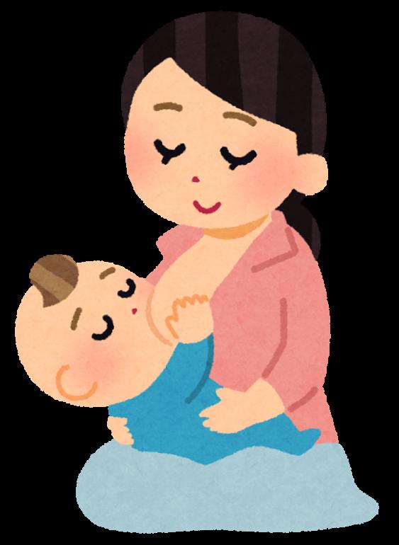 産後の不調|静岡市葵区