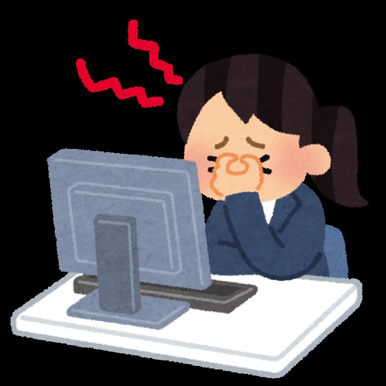 頭痛・眼精疲労|静岡市葵区