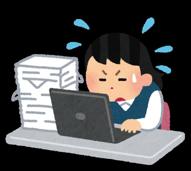 デスクワークによる腰痛|静岡市葵区