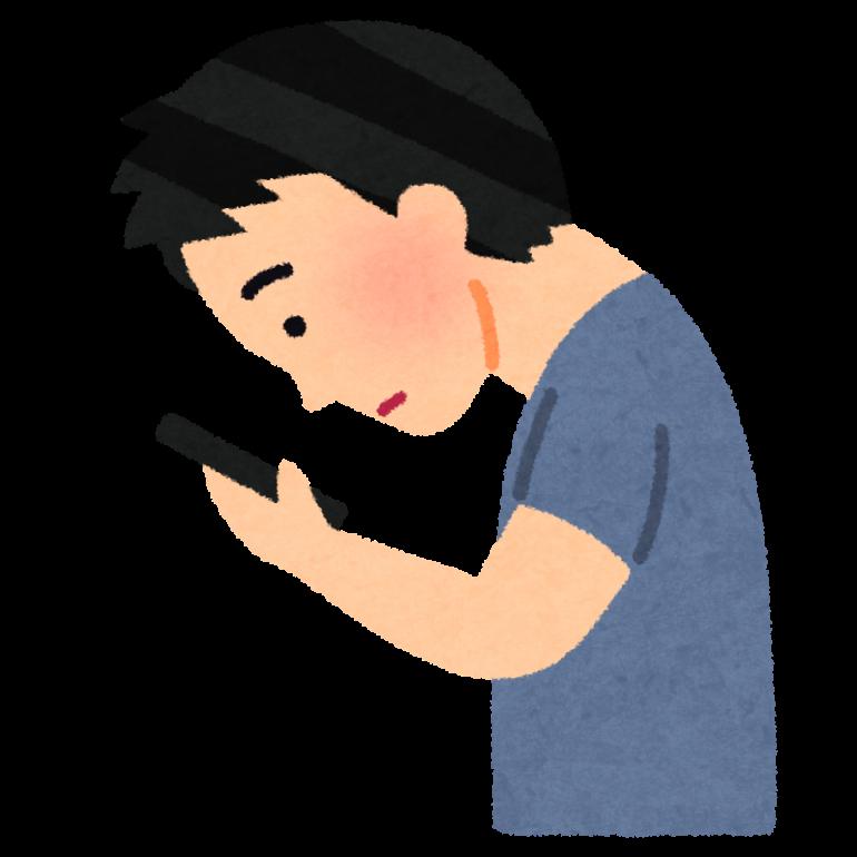 ストレートネックの原因|静岡市葵区