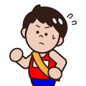 スポーツのケガ|静岡市葵区しま接骨院・整体院