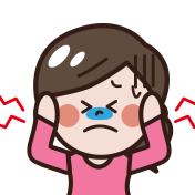 頭痛|静岡市葵区しま接骨院