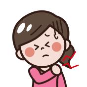 肩こり・痛み|静岡市葵区しま接骨院・整体院