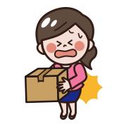 急性の痛み (ぎっくり腰や寝違え)|静岡市葵区しま接骨院